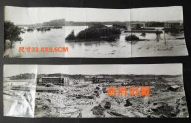 1981年,重庆市潼南县遭遇百年一遇的洪水,被淹没和洪水遗迹全景老照片2张,大幅老照片