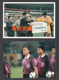 1998年,成都体育场四川全兴足球队给希望工程捐款老照片等足球题材老照片2张