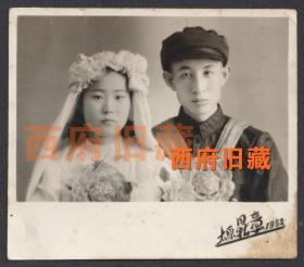 1952年,太原鼎章照相馆,新中国成立初期,极具时代特色的结婚老照片。