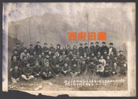 1958年,电力工业部岷江水电发电工程局筹备处欢送下放干部合影老照片于成都都江堰,四川水利发电重要影像史料