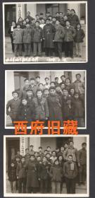 1958年,建筑工程部西南工业建筑设计院欢送首批下放同志合影老照片3张