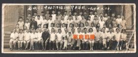 1964年,成都市第十三中学毕业老照片,前身为百年历史的华西协和预备学堂,也是今天成都的名校,华西中学