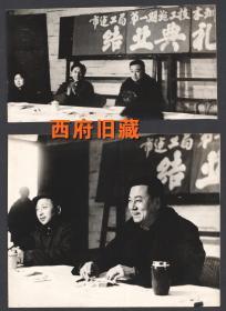 七八十年代,成都市建筑工程局第一期施工技术训练班结业典礼老照片2张