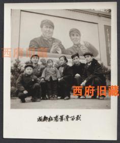 文革特色老照片,毛主席和他最亲密的战友林彪同志画像背景,成都杜甫草堂留念老照片