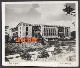 五六十年代,蓝天白云下的重庆体育馆老照片