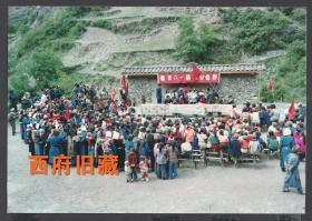 1990年,康定鱼通官寨庆祝六一儿童节老照片