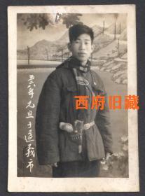 1956年元旦,腰间挎枪于贵州遵义留念老照片,漂亮的老照相馆布景