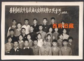 1968年,南溪县革委会国庆体育联赛大会郊区体工队合影老照片,胸前佩戴毛主席像章