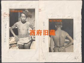 少数民族,独特图案纹身老照片,2张一组