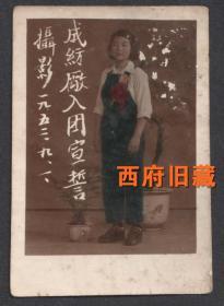 1952年,成都纺织厂入团宣誓纪念,手工上色老照片