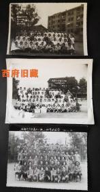 七八十年代,成都市第十六中学毕业合影老照片3张