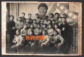 精品文革老照片,以笑眯眯的毛主席像为背景,廖中革委会毛泽东思想宣传队老照片