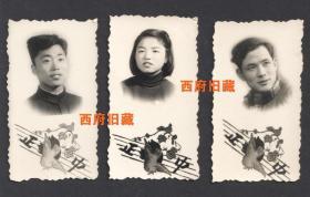 1957年前后,张家口建筑工程学校(今河北建筑工程学院)的大学生留念老照片3张
