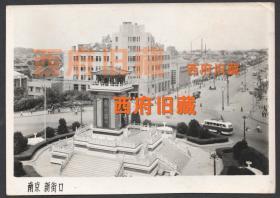 五十年代,南京城市地标新街口老照片,老式公共汽车,路灯上的钟表,珍贵时代特色影像