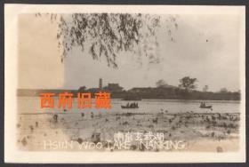 民国老照片,南京玄武湖老照片