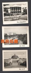五十年代,重庆山城宽银幕电影院重庆体育馆人民大礼堂老照片3张,少见的老式公共汽车
