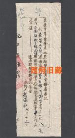 1950年,重庆市军管会房地产接管委员会拨发房产单据,李子坝河街给西南铁路工程局,成都铁二局就是从这里起步的