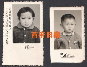文革老照片2张,自贡东风照相馆,佩戴毛竹像章,林彪语录题词