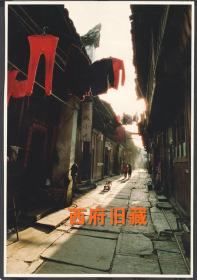九十年代,湖南怀化市洪江黔城古镇老照片,大尺寸老照片