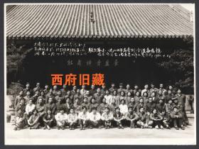 1984年,成都举办春季制冷设备展销会,在杜甫草堂合影留念,天津广州等厂商