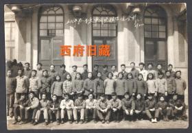 1959年沈阳国营111厂合影老照片,曾承担修理抗美援朝飞机发动机任务,中国现代航空工业的摇篮
