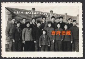 1966年,黑龙江鸡西和平农场文娱演出队合影老照片,当年的农场知青老照片