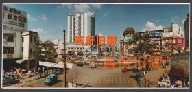 九十年代,贵州贵阳市中心标志性建筑喷水池彩色老照