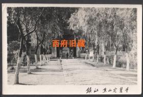镇江焦山定慧寺老照片