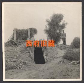 六七十年代,新疆生产建设兵团农一师,共青团农场军人在一口窖旁留念老照片