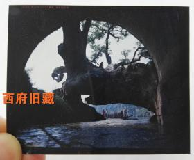 八十年代,重庆秀山已经消失的名胜乌杨过江,由专业摄影师使用专业反转彩色底片拍摄