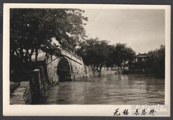 无锡长春桥老照片