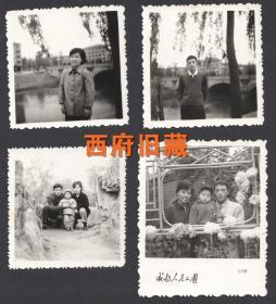 七十年代,一对情侣分别在成都地标锦江大桥留影,三口之家成都人民公园菊展合影,4张