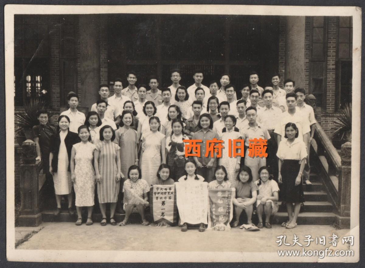 新中国成立初期,成都【华西大学】【反美爱国晚会】节目比赛第一名合影老照片