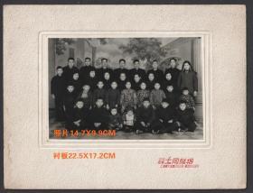 五十年代,上海东大名路1152号公私合营大同照相馆全家福老照片,大同公园布景