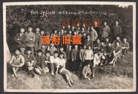 文革老照片,1974年,重庆钢铁公司子弟学校高中一班【学农劳动】和园艺师傅合影老照片,学习农业生产知识,是文革时期中学生的重要学习内容,也是那个年代的特殊教育方式。
