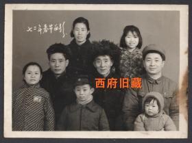 1972年春节,佩戴红小兵胸牌的小学生全家福合影老照片