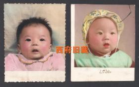六七十年代,手工上色百天儿童老照片,成都庐山照相馆手工上色儿童照,2张
