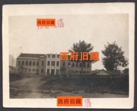 1953年,四川宜宾人民文化馆老照片,珍贵影像
