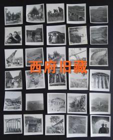 文革安岳县水利工程,农业学大寨时期资阳安岳水库、引水槽、桥梁施工建设老照片30张,巨大多孔石拱桥建设场景,非常难得的一组影像