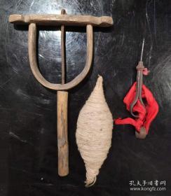《红军做鞋工具一套》 苏区苏维埃红军抗战物品 革命战争遗物96