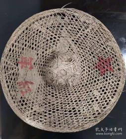 《斗笠》红军抗战红色博物馆展览