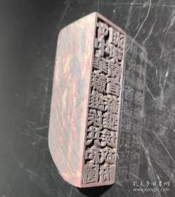 湘鄂赣省政府 红色博物馆珍品收藏