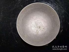 《铝制小碗》  八路军新四军革命烈士战场遗物 军事收藏74