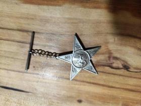 《兴国革命委员会》证章  红军八路军新四军抗战徽章收藏