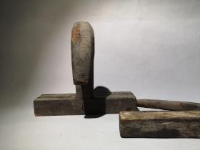 《草鞋工具一套》苏区苏维埃时期老工具一套民俗老货古玩旧货收藏