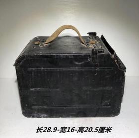 《抗战时期弹药箱》苏区抗战物品 革命烈士战场遗物 红色怀旧收藏