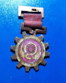 海陆空军奖章