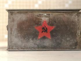 《红四方面军文件箱》抗战物品 革命烈士遗物军事展览品
