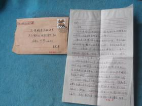"""96年:嘉定 阿玮 写给 东方电台 叶沙 信札3张 实寄封。内容人间的爱到底是什么?为逃避现实才抛开一切来到上海,败在感情中,在所谓的""""爱""""。听从相识四年的中专同学,他千里来单位哀求我离开当时的那位男性,,才知道""""真爱"""",抛弃工作,顶着男友家属冷言挖苦,换回自由身,但好景不长,一句""""你嫁人吧,别等我了""""的气话,死亡边缘,小学教师半年,离开家乡,到上海爱上有妇之夫,该怎么办?"""