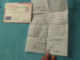 93年:浙江诸暨籍 战士  周蒋永 写给 东方电台 叶沙 信札1张 实寄封。内容诸暨籍新战士,在南汇祝桥驻军,未几个好朋友点歌《一起走过的日子》
